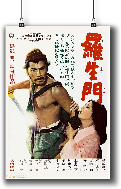 Amazon.com: Rashomon 羅生門 (1950) Movie Poster Small Prints 965-001, Wall Art  Decor for Dorm Bedroom Living Room (A4|8x12inch|21x29cm): Posters & Prints