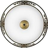 Eglo Wand Deckenleuchte Modell Mestre In Antikbraun Goldenem Stahl Und Satiniertem Glas HV 2