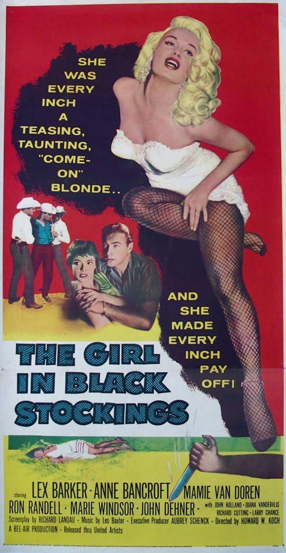 La chica en medias negras Póster de película dípticas 14 x 36 ...