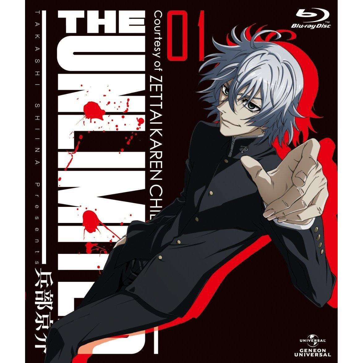 絶チルのダークヒーローが主人公『THE UNLIMITED 兵部京介』