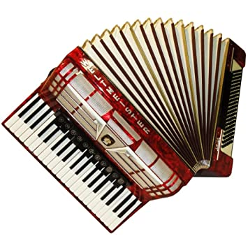 ... 120 registros, Concierto Alemán Piano acordeón, 707, Rare teclado tamaño completo para la venta (forma de acordeón: Amazon.es: Instrumentos musicales