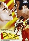 muqaddar ka sikander [DVD] [1978] [NTSC]