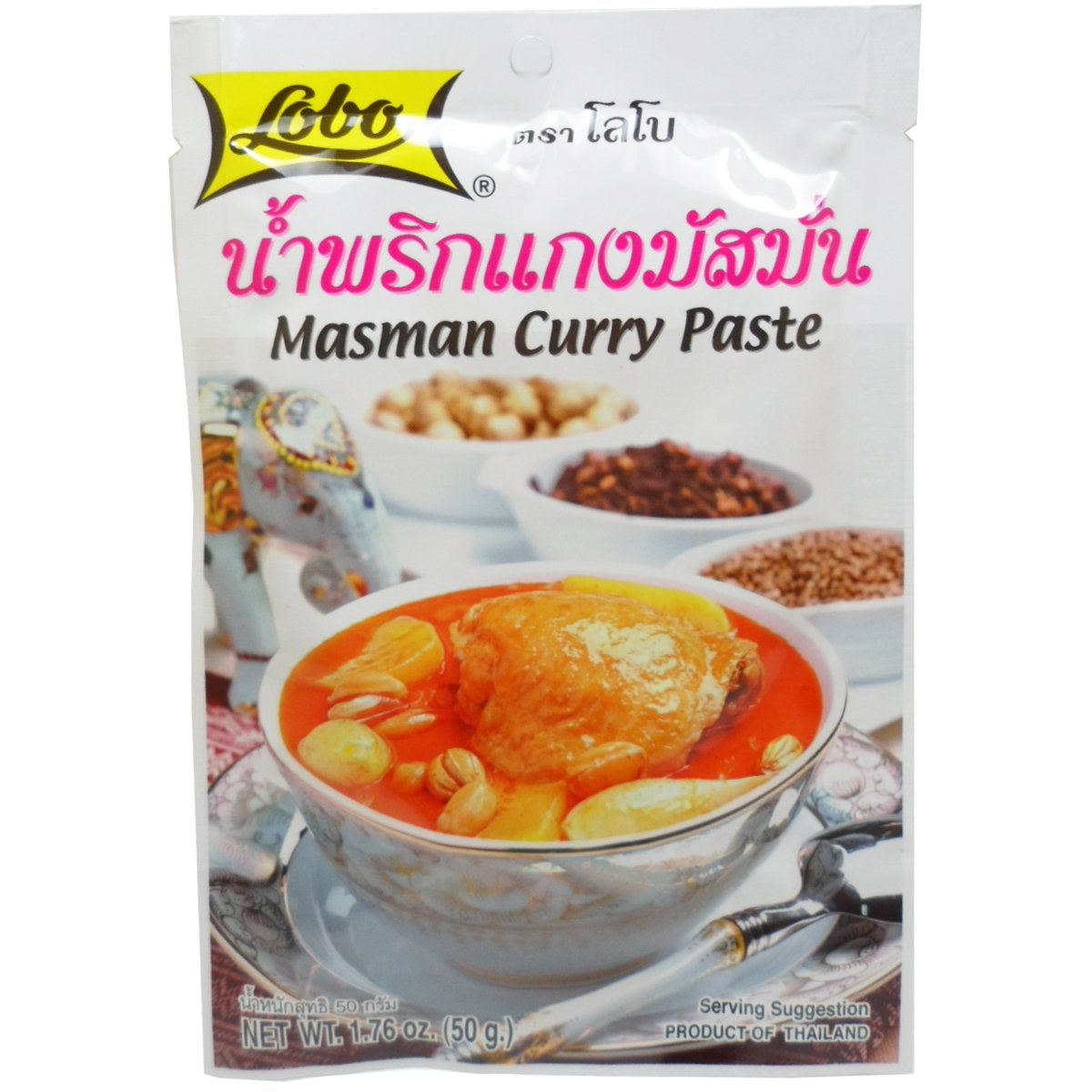 Lobo Masman Curry Paste 50 G (1.76 Oz.) Thai Herbal Food X 9 Bags by Lobo