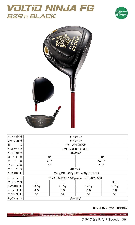 Katana Golf Japón voltio Ninja FG 829hi negro conductor y ...