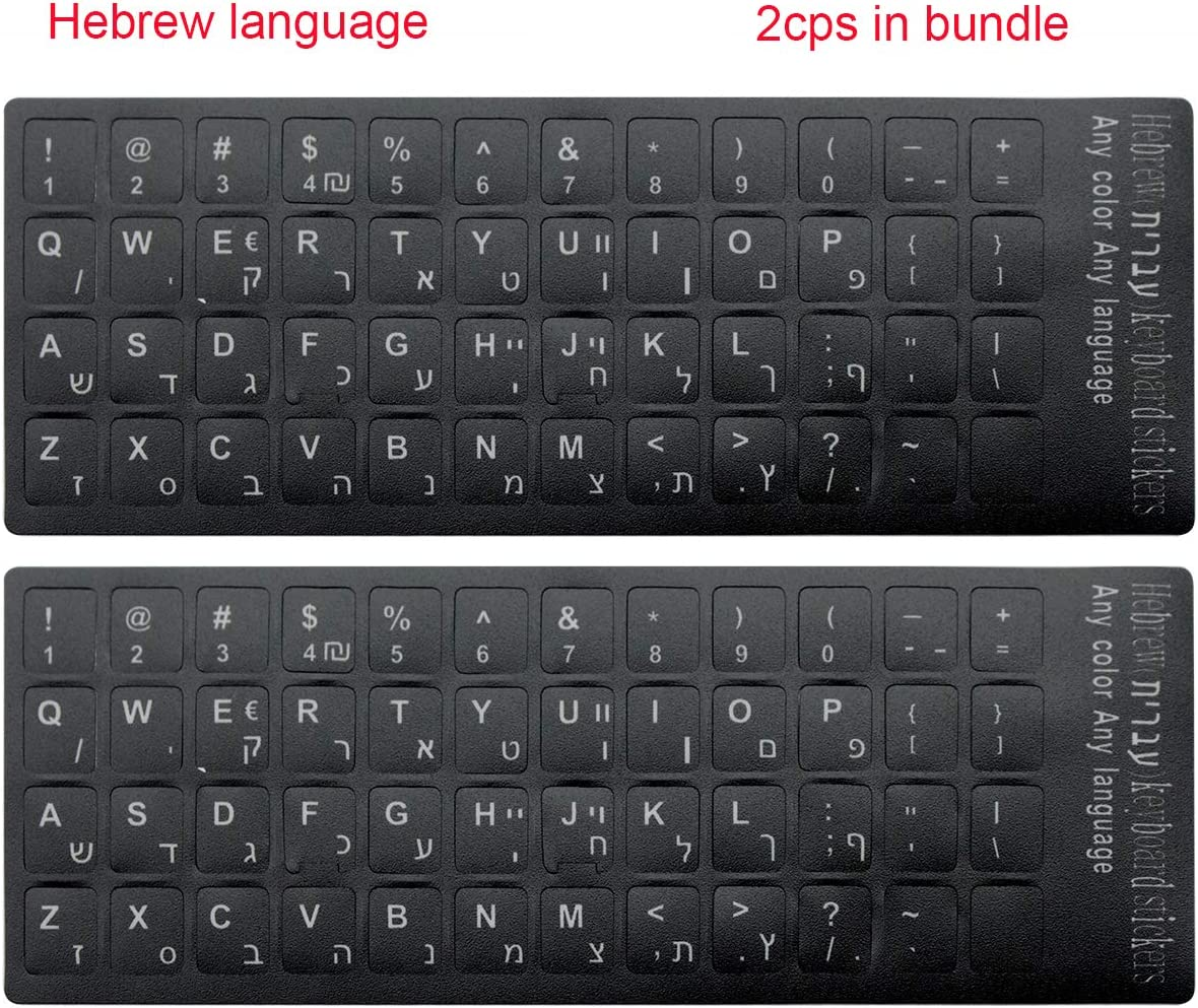 Hebrew Keyboard Sticker with White Lettering on Black Background for Universal Computer, Laptop, Desktop, Notebook Keyboard [2PCS]