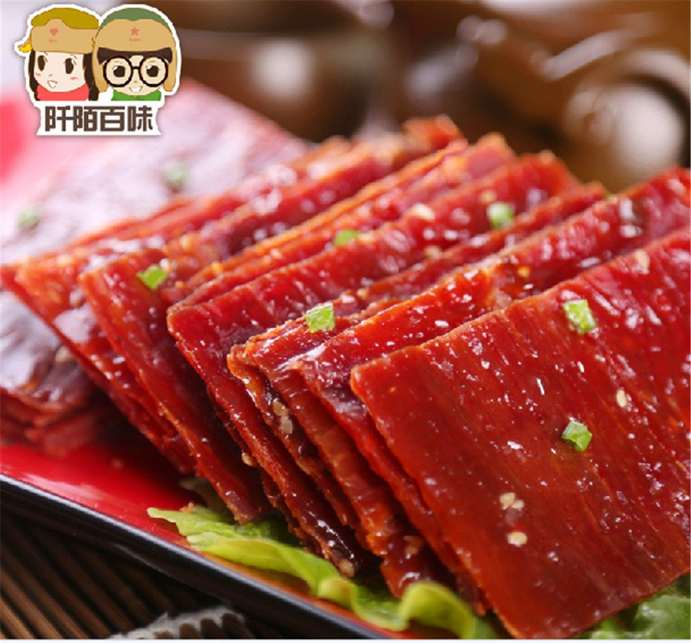 Qyz@ Jinjiang Special Honey Preserved Pork Delicious Leisure Snack Food(400g)