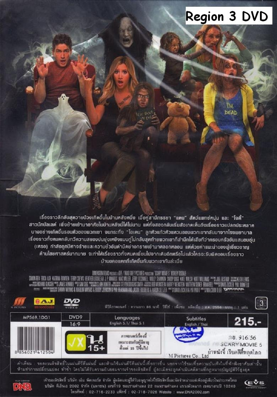 Amazon Com Scary Movie 5 Region 3 Dvd Charlie Sheen Snoop Dogg Mike Tyson Lindsay Lohan Ashley Tisdale Audrina Patridge Kendra Wilkinson Malcolm D Lee Movies Tv