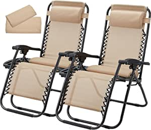 GTQuality Zero Gravity Chair Set of 2 Reclining Patio Chairs with Headrest Lumbar Pillows and Cup Holder Adjustable Folding Lounge Recliners for Outdoor Lawn Yard Beach Poolside Camping Dining(Beige)