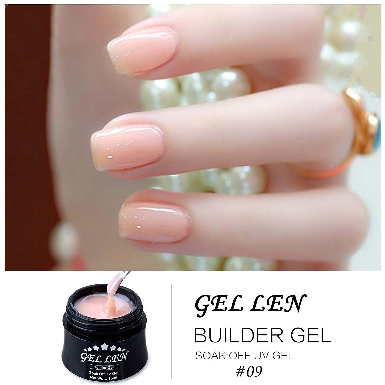 Amazon.com : Gellen New Soak Off UV Builder Gel Set, (15ml, 4 Colors ...