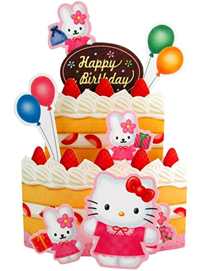 Amazon Pink Hello Kitty And Friends Pop Up Birthday Card