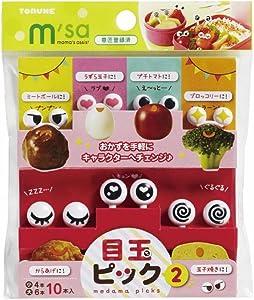 Torune Love Love Eyes Face Food Picks for Bento Box Lunch Box