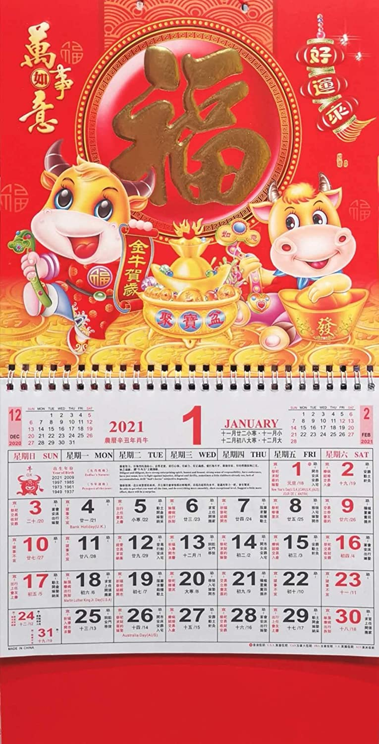 "(M) 2021 Chinese Calendar Monthly - Year of The Ox -""Happy Ox Bring for Good Health and Good to You for Whole Year"" - Measure: 19.5"" x 10"" (M), USA and Chinese Holidays are Printed + Free Zodiac Card"