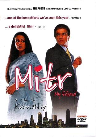 mitr my friend english movie online