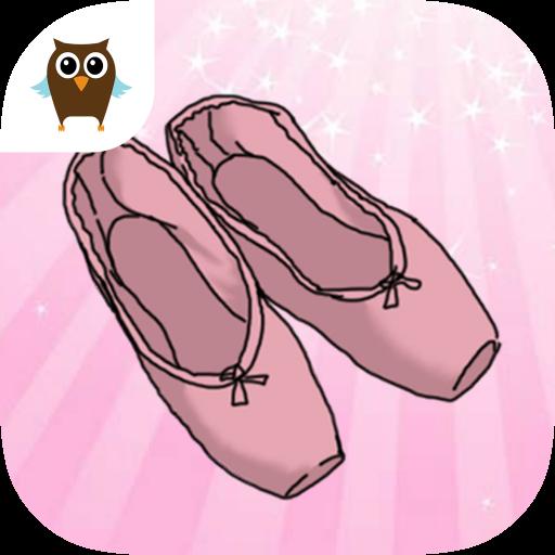 Girl Embellishments (Ballet Day - Ballerina Makeup, Decoration & Fashion)