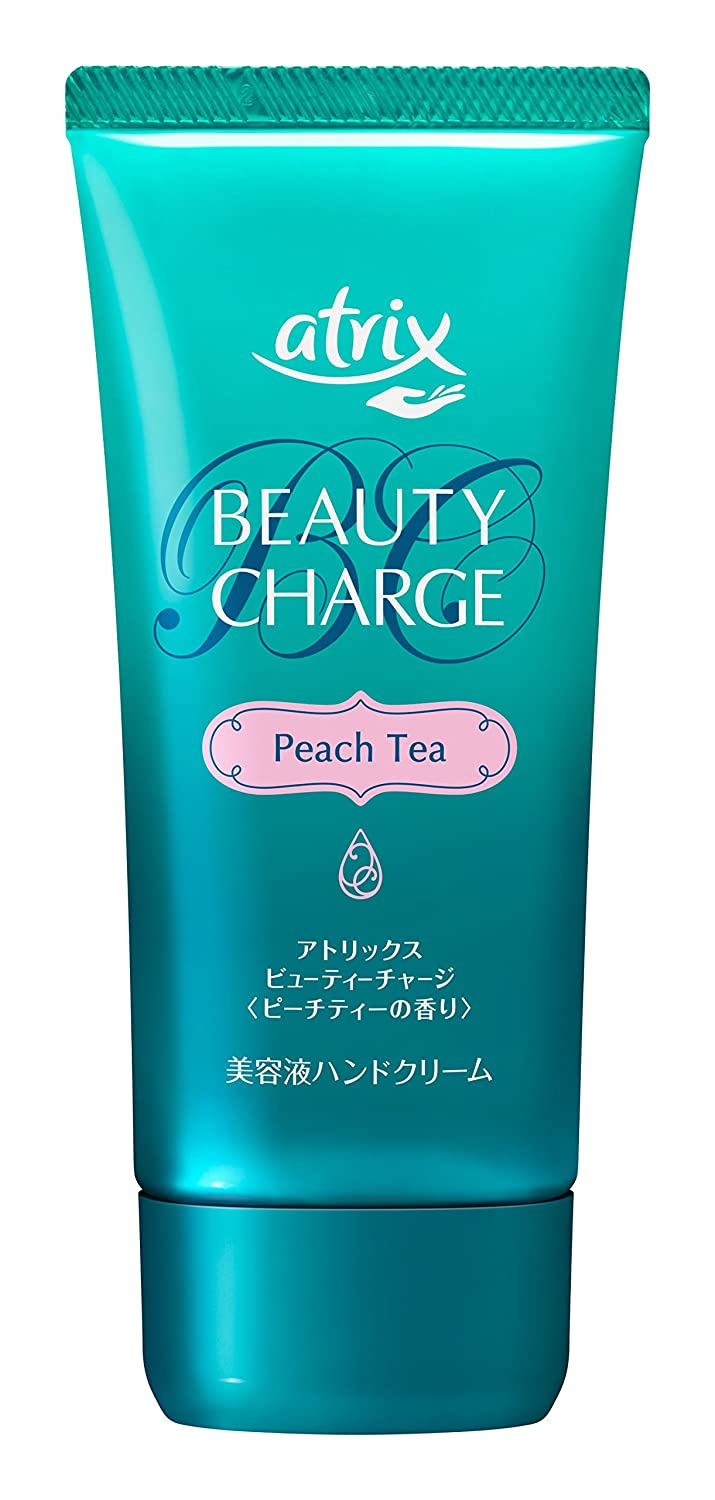Kao atrix | Hand Care Cream | Beauty Charge - Peach Tea - 80g 4901301272102V11