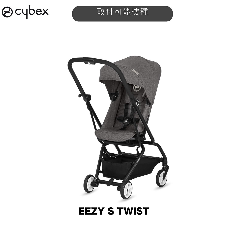 Black CYBEX Gold Travel Bag For CYBEX Pushchair Eezy S and Eezy S Twist