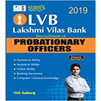 LVB ( Lakshmi Vilas Bank ) Probationary Officers ( PO ) Exam Books 2017