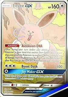 PROMO HOLO MINT Eevee and Snorlax GX 297//SM-P Pokemon Card Japanese
