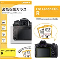 ORMY® Tempered Glass Camera Screen Guard for [Ultra-Thin, High Definition, 9H Hardness] (Canon EOS R)
