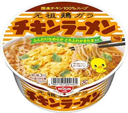 NISSIN Pollo Chicken Ramen Bowl 85g × 12 Japan