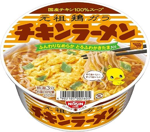 Amazon   日清 チキンラーメンど...