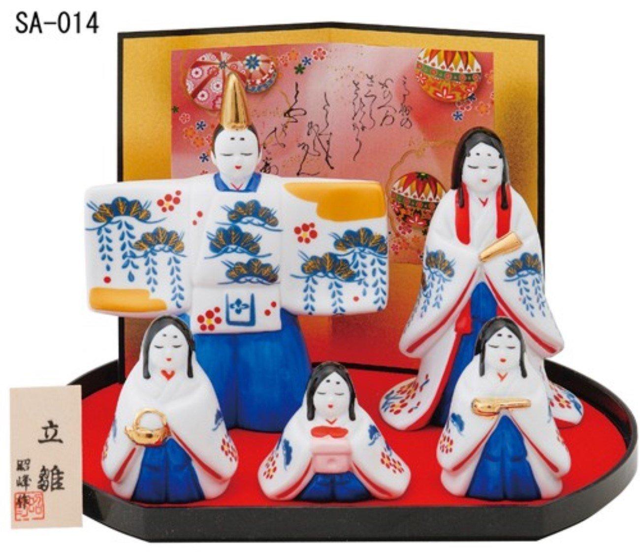 お雛様 コンパクト 女の子 雛人形 京洛 錦彩立雛飾り   B01GEDETSU