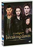 Breaking Dawn - Parte 2 - The Twilight Saga (DVD)