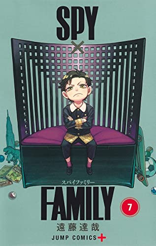 SPY×FAMILY 7 (ジャンプコミックスDIGITAL) Kindle版