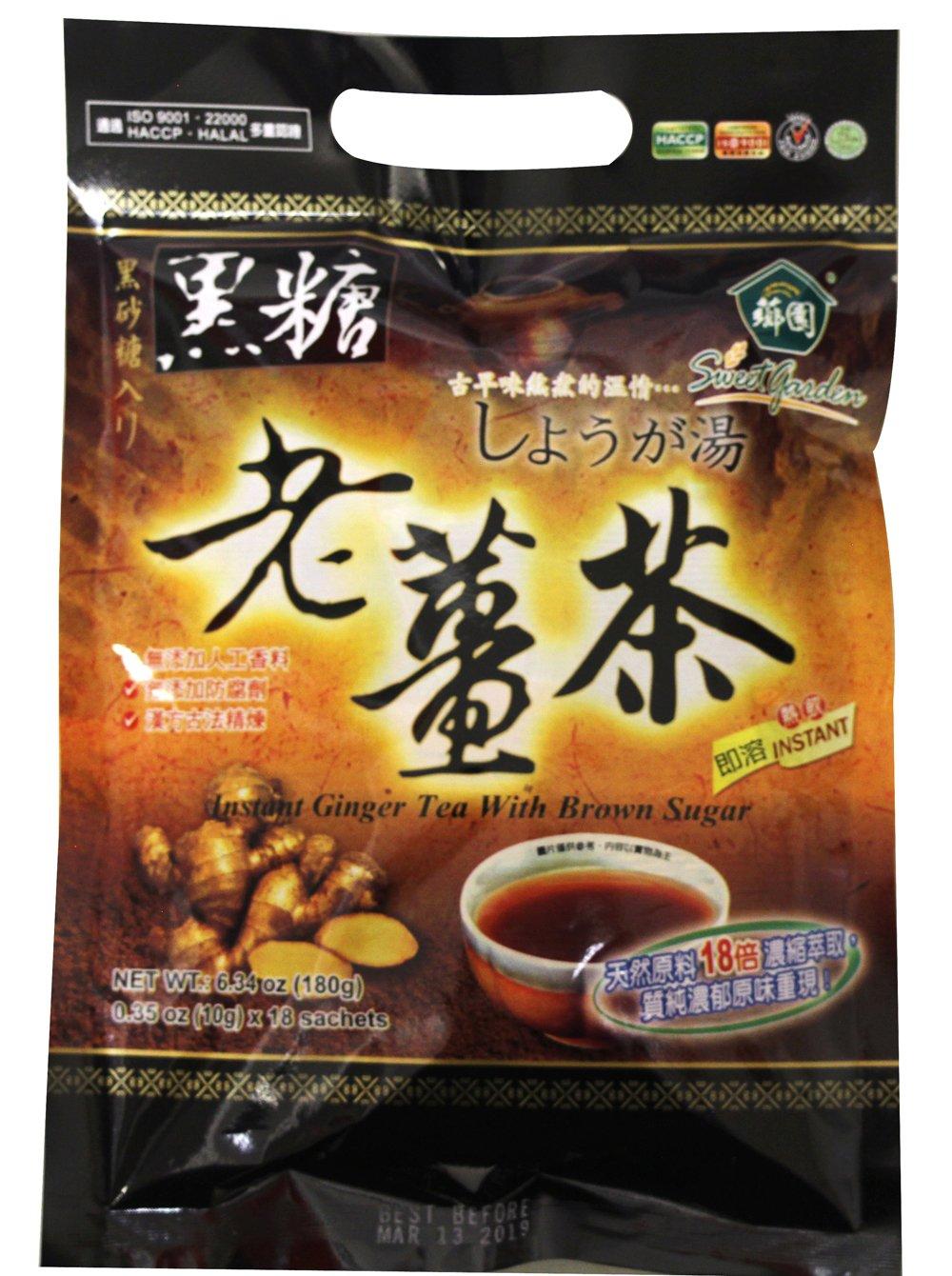 Sweet Garden Instant Ginger Tea 6.35z