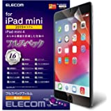 エレコム iPad mini5 /iPad mini4 保護フィルム フルスペック 9H ブルーライトカット 衝撃吸収 フッ素コート 高光沢 TB-A19SFLMFGN