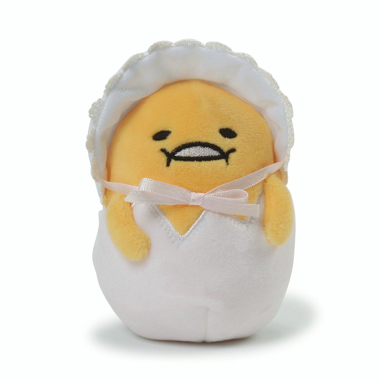 Gund Anime: Sanrio Gudetama el Huevo Perezoso - Baby Plush ...