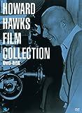 ハワード・ホークス傑作選 DVD-BOX1
