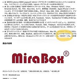Amazon Co Jp カスタマーレビュー Mirabox キャプチャボード Usb 3 0ビデオゲームキャプチャ1080p 60fps Ps4 Xbox Wii Uおよびps3をhd Loopoutでサポート プラグアンドプレイサポートhdmiゲームライブ録画 Hdmiビデオ録画 ライブストリーミングキャプチャデバイス