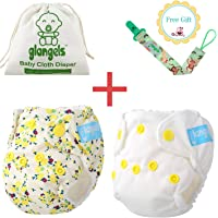 Premium Organic Bamboo Reusable Cloth Diapers For Newborn &Preemie–All in One & Adjustable –Bonus Pacifier Clip –Perfect Baby Shower Gift (White+Flower)