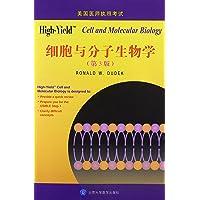 美国医师执照考试:High-Yield细胞与分子生物学(第3版)