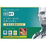 ESET インターネット セキュリティ(最新)|まるごと安心パック付|1台3年版|カード版|Win/Mac/Android対応