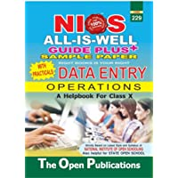 229-DATA ENTRY OPERATIONS-ENGLISH MEDIUM-ALL-IS-WELL GUIDE PLUS+SAMPLE PAPER+WITH PRACTICALS