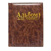 VORCOOL Raccoglitore per Monete da Collezione Album Portamonete 250 Tasche (Marrone)