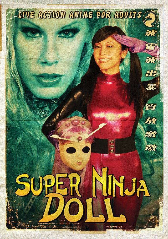 Super Ninja Doll [USA] [DVD]: Amazon.es: Super Ninja Doll ...