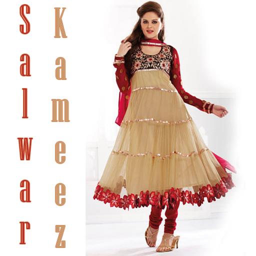 Indian Salwar Kameez - Exclusive Salwar
