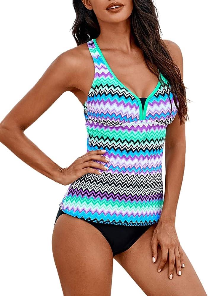 Women Beach Ombre Tankini Bikini Set Vest Top Briefs Swimwear Swimsuit Plus Size