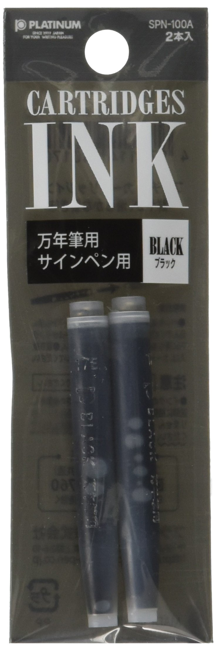 Platinum Preppy Pen Ink Refill 2/Pk Black