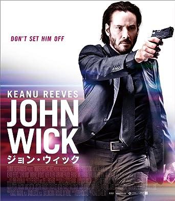 Amazon.co.jp   ジョン・ウィック 期間限定価格版 [Blu-ray] DVD ...