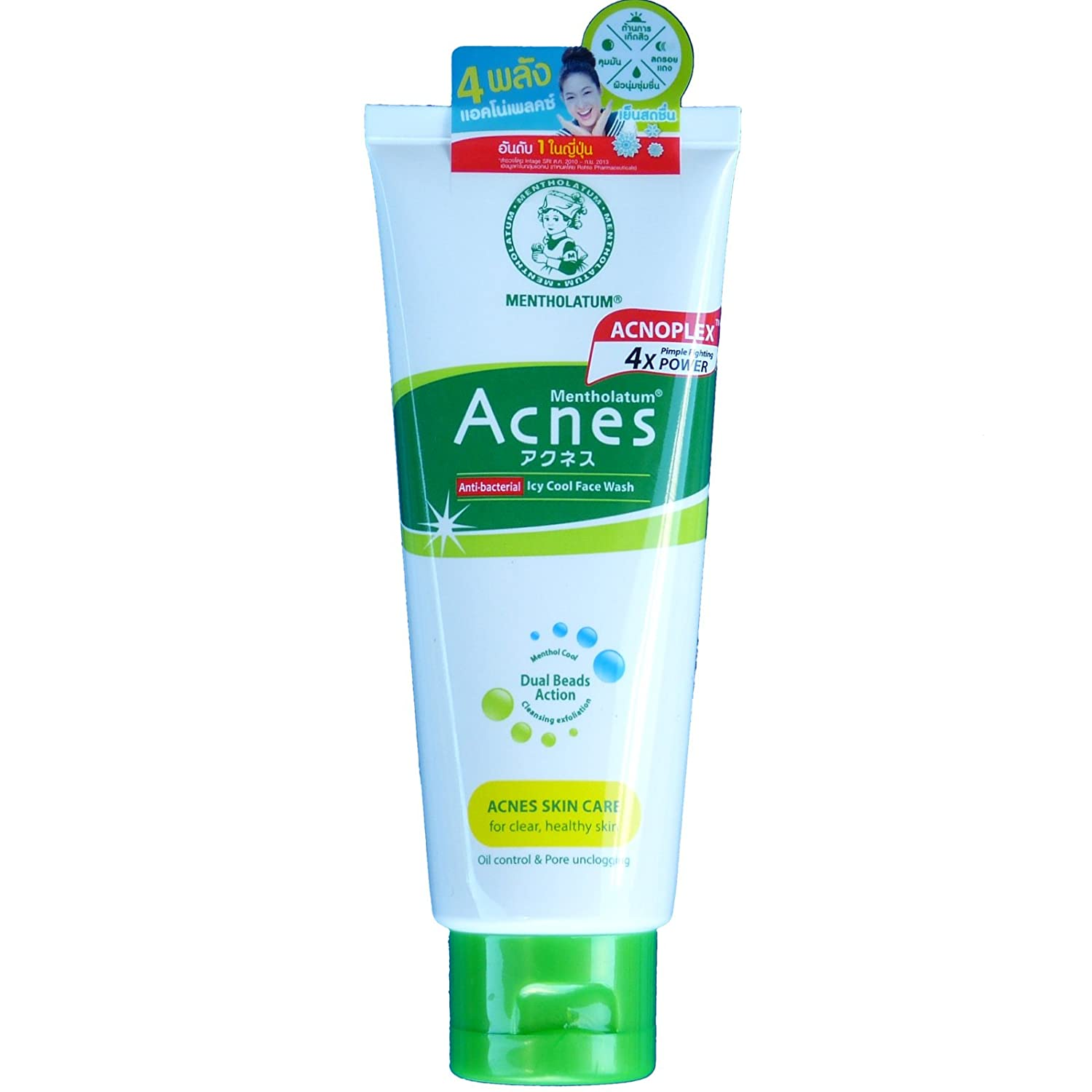 Mentholatum Acnes Icy Cool Face Wash Facial Cleanser Sealing Gel Scrub 100g Beauty