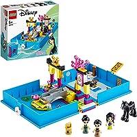 LEGO Disney Princess 43174 Mulan's Storybook Adventures Building Kit (124 Pieces)