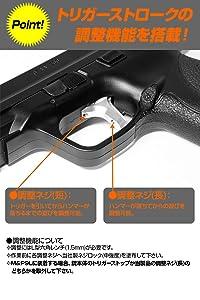 東京マルイ M&P9 カスタムトリガータウ シルバー