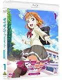 ラブライブ! サンシャイン!! 2nd Season Blu-ray 1 (通常版)
