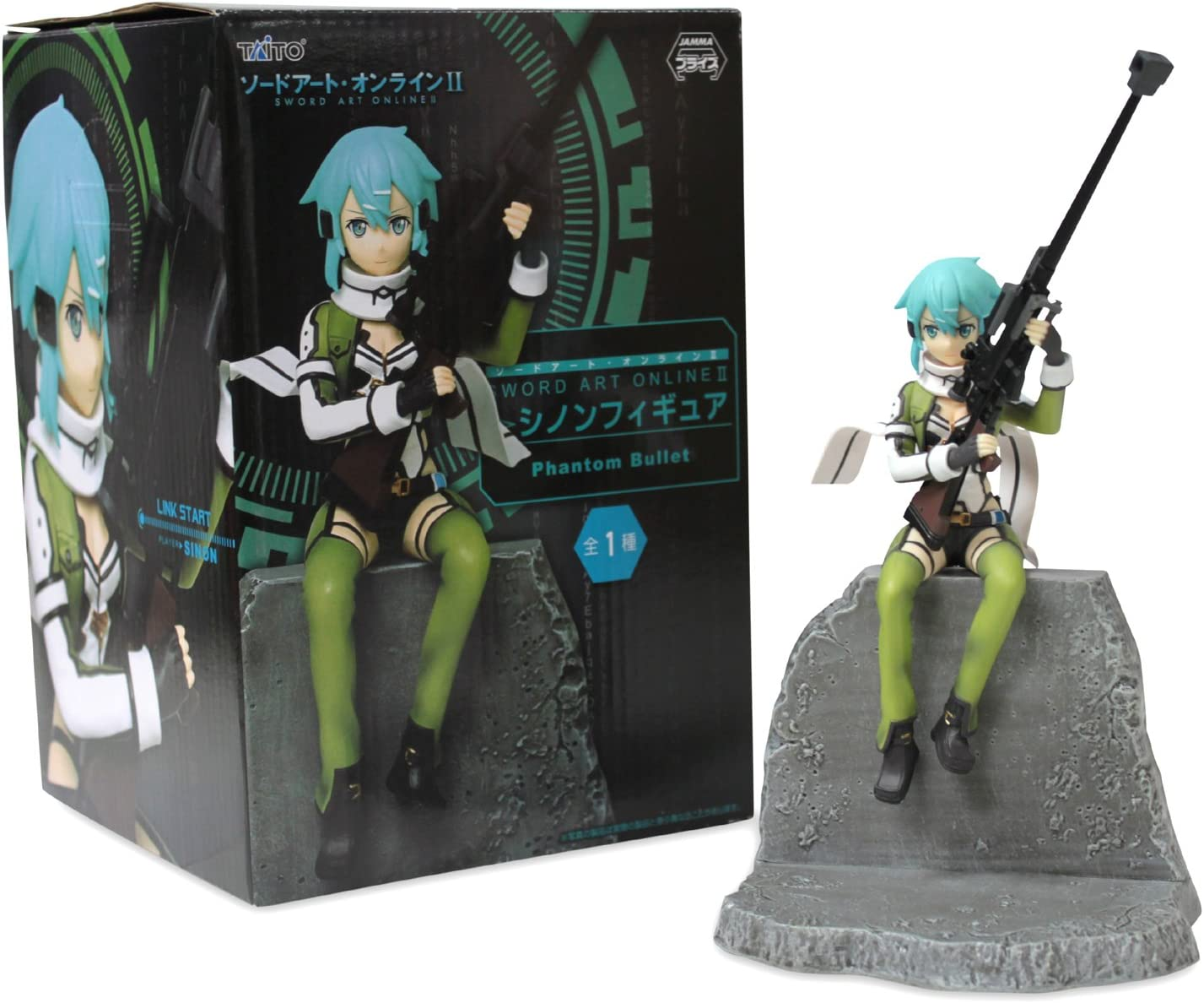Anime Sword Art Online Sinon Asuna Kirito Action Figure Figma Cosplay Toys UK