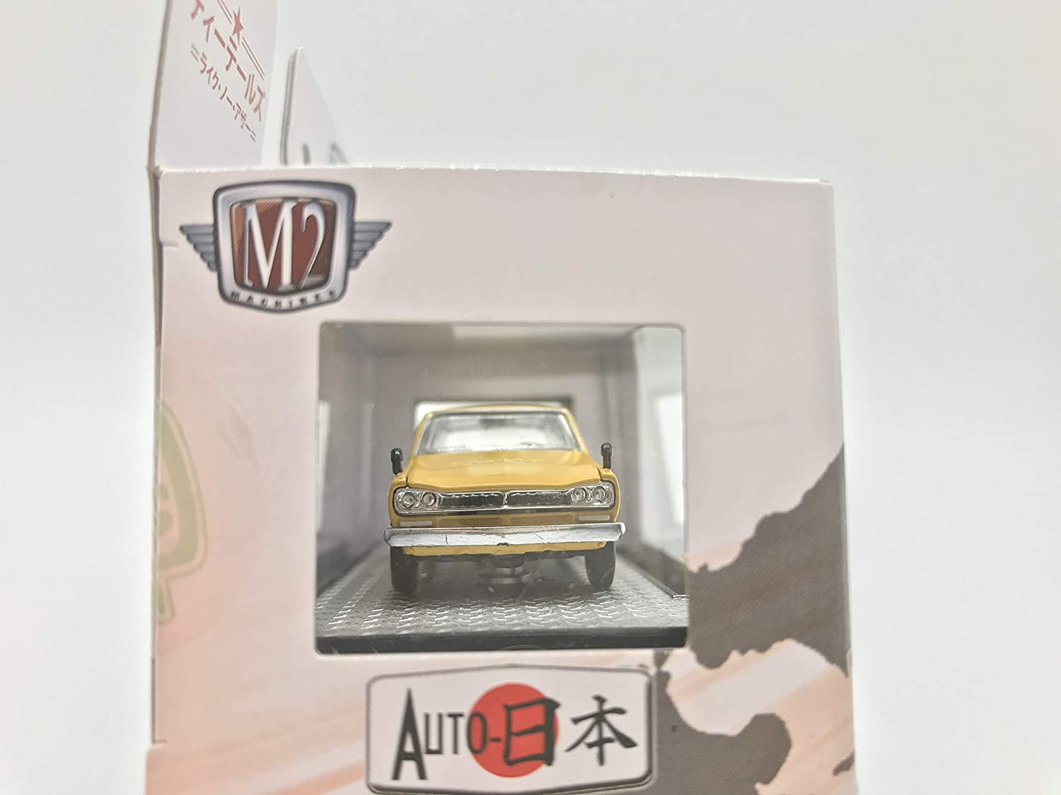 M2 Machines by M2 Collectible Auto-Japan 1971 Nissan Skyline GT-R WMTS05 17-13 Yellow Details Like NO Other 1 of 8800
