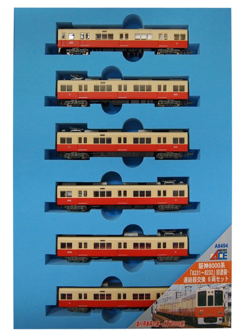 マイクロエース Nゲージ 阪神8000系 「8231~8232」 旧塗装連結器交換 6両セット A6494 鉄道模型 電車 B0083R8KU4